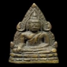 ชินราชอินโดจีน พิมพ์ สังฆาฏิ สั้น หน้า พระประธาน