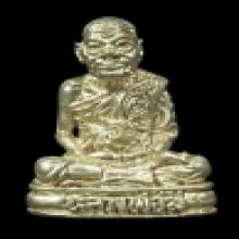 พระรูปหล่อรุ่นแรก เนื้อเงิน หลวงพ่อมี วัดมารวิชัย ปี2528
