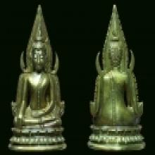 พระพุทธชินราชอินโดจีน (แต่งใหม่ ตอกโค๊ต)