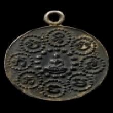 เหรียญพระพุทธบาทพระพุทธโฆษาจารย์เจริญเนือเงิน ปี2461