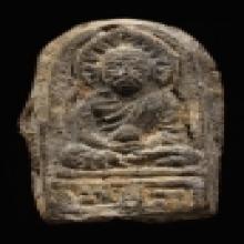 หลวงปู่ทวด วัดพะโคะ พิมพ์ใหญ่ ปี 2506