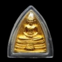 เหรียญลพ.โสธร รร.เบญจฯ ทองคำ สามเหลี่ยม
