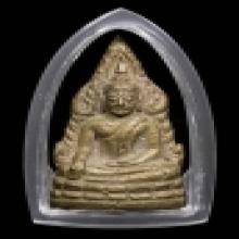 พระพุทธชินราชอินโดจีน วัดสุทัศน์(องค์ดารา๒)
