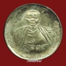 ครูบาศรีวิชัย 17 เนื้อเงิน(2)