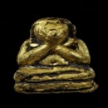 พระปิดตามือไขว้เนื้อผงคลุกรักปิดทอง หลวงปู่เทียน วัดโบสถ์
