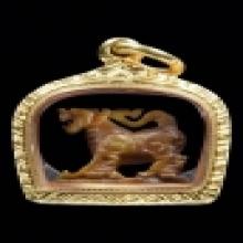 สิงห์สองขวัญ หลวงพ่อมุ่ย วัดดอนไร่ จ.สุพรรณบุรี
