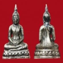 พระกริ่งพุทธสิหิงค์ เมืองชลบุรี ปี 2508 เนื้อเงิน หายากสุด ๆ