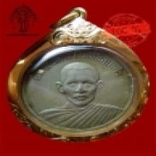 เหรียญบาทใหญ่ ลพ.ทอง ปี 2510 บล็อกนิยม