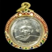 เหรียญหลวงปู่ทิม ผูกพัทธสีมา ปี 2517 พิมพ์คอยาว ยันต์แตกน้อย