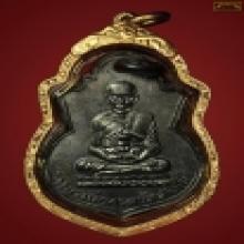 เหรียญหลวงปู่ทวดปี05สภาพสวยที่3งานพัทยา58