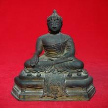 พระบูชา ภปร วัดโพธิ์แมน ปี2513