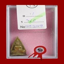 โสธร 97 วงแหวน 57-57 สวยแชมป์