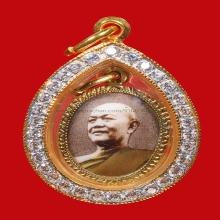 ล็อคเก็ตรุ่นแรก อาจารย์ฝั้น อาจาโร ตัวถังทองคำ จารเดิมๆ