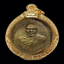 เหรียญเลื่อนสมณศักดิ์ ลพ.สด วัดปากน้ำ ปี 2500 นิยม กริ๊บๆ