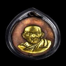 หลวงปู่สี หน้าแก่ ปิดทองเดิม สวยแชมป์