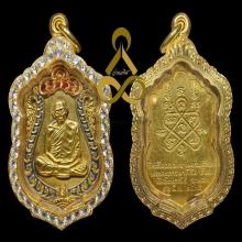 เหรียญเสมาทองคำ ลงยาสองสี สวยแชมป์ !!!!!