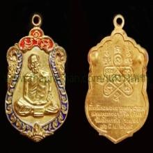 เสมาทองคำ ลงยาสองสี หลวงปู่ทิม อิสริโก