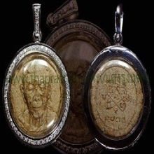 พระผงพิมพ์จันทร์ลอยรุ่นแรก หลวงปู่ทิม อิสริโก