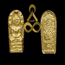 ปรกจ้อย หลวงปู่ทิม ทองคำ สวยเดิม!!! 3