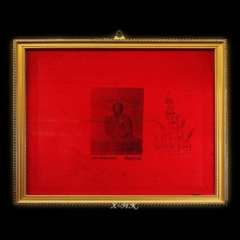 ลพ.พรหม วัดช่องแค...ผ้ายันต์สีแดง พ.ศ. 2516