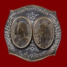 037 #หายาก กล่องเงิน+เหรียญเงิน(คู่)เสด็จพ่อ ร.๕