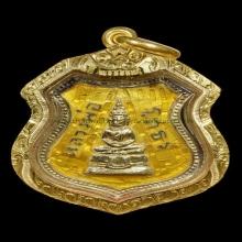 เหรียญอาร์มหลวงพ่อโสธร เนื้อเงินลงยาสีเหลือง ปี 2507