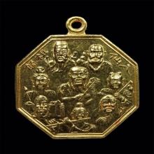 เหรียญแปดเซียน รุ่นแรกปี 19 มูลนิธิสว่างศรัทธาธรรมสถาน