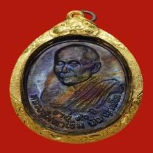 เหรียญรุ่นแรก หลวงปู่มหาเจิม วัดสระมงคล อ.กำแพงแสน จ.นครปฐม