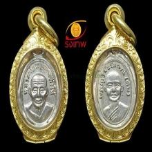 เหรียญเม็ดแตงหลวงปู่ทวด บล็อค ณ แตกปี 2508 (องค์ที่1)