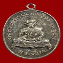เหรียญเจริญพรสอง หลวงปู่ทิมเนื้อเงิน