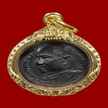 เหรียญกลมสมเด็จพระพุทธโฆษาจารย์ วัดเขาบางทราย รุ่นแรก ปี2483