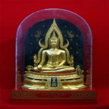พระพุทธชินราช ภปร แม่ทัพภาค3 ปี2517 หน้าตัก 9นิ้ว