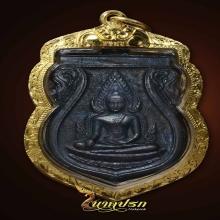 เหรียญพระพุทธชินราช อินโดจีน ปี2485 สระอะจุด (นิยม)