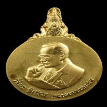 035 เหรียญชุดใหญ่ พระมหาชนก ทอง-นาค-เงิน สวยเดิม ๆ
