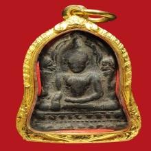 พระพุทธชินราช ใบเสมาพิมพ์กลาง รางวัลงานยักษ์