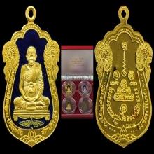 หลวงพ่อคูณทองคำ รุ่นค้ำคูณมรดกไทย สีน้ำเงิน
