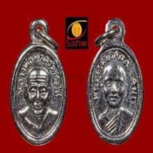 เหรียญเม็ดแตงหลวงปู่ทวด บล็อคธรรมดา ปี 2508 (องค์ที่2)