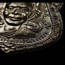 เหรียญพุฒซ้อน หูขีดวงเดือนหลังเลข5 ปี11