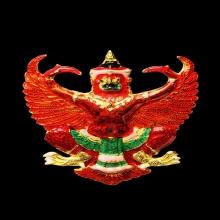 พญาครุฑ รุ่น เลื่อนสมณศักดิ์ อ.วราห์ เนื้อทองคำ