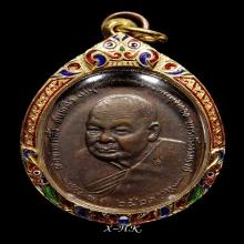 พ่อท่านคลิ้ง วัดถลุงทอง...เหรียญหลังภปร. บล็อค2จุด สวยแชมป์