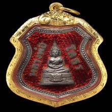 เหรียญหลวงพ่อโสธร เนื้อเงินลงยาสีแดง ปี2509
