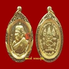 หลวงพ่อเพี้ยน วัดตุ๊กตา เนื้อทองคำ ปี ๒๕๔๔