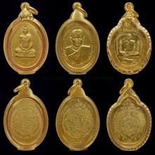 เหรียญทองคำ หลวงพ่อสุด วัดกาหลง หายากมาก สร้างน้อยสุดๆ