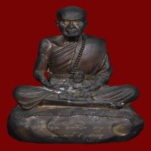 พระบูชา หลวงปู่หมุน วัดบ้านจาน รุ่นเสาร์ห้าบูชาครู ปี2543