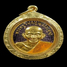 ..เนื้อทองคำ..หลวงปู่ศุข เกสโร ปี 2536 กล่องเดิมสวยมากคััฟ..