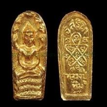 พระปรกจ้อยเนื้อทองคำ หลวงปู่ทิม อิสริโก
