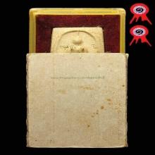 สมเด็จวัดระฆัง 100 ปี พิมพ์เศียรโตAบล็อกแรกเต็มพิมพ์สวยแชมป์