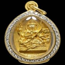 เหรียญหล่อพระพรหมสี่หน้า ปี17 ทองคำ หลวงปู่ศรี(สีห์) วัดสะแก