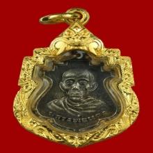 เหรียญหลวงพ่อแดง วัดใหญ่ อินทาราม ชลบุรี รุ่น3 เนื้อเงิน