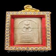 พระสมเด็จวัดเกษไชโย พิมพ์7ชั้นนิยม องค์จักรพรรดิ์ของวงการพระ